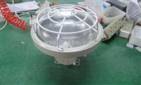 BYH-22W防爆环形荧光灯