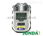 PGM-1700PGM-1700有毒气体检测仪