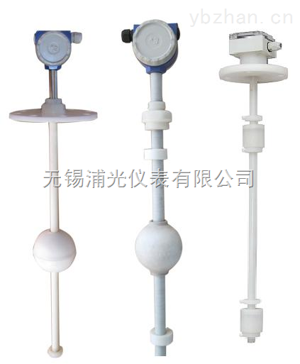 防腐浮球液位變送器生產廠家