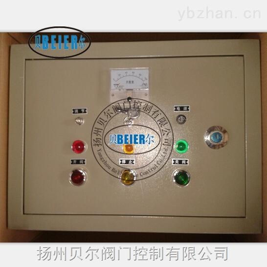 单相挂壁式电动阀门控制箱