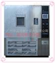 GDJS-150可程式恒温恒湿试验箱