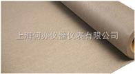 100dB不干胶制式的高端射频干扰和电磁兼容屏蔽织物