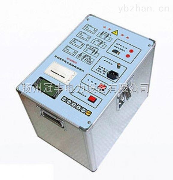 扬州(现货)GF2005绝缘油介质损耗测试仪