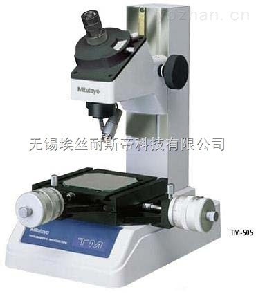 日本三丰TM-500型工具显微镜