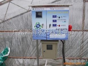 丹麥歐仕卡(OxyGuard) 水產養殖水質智能監控系統