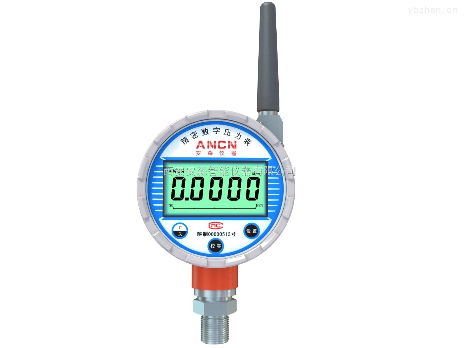 ACD-Z3无线数字压力表