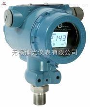 DSS-2088-无锡防腐压力变送器