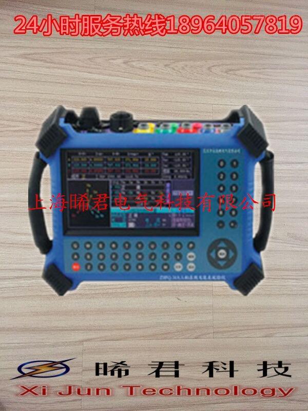 上海晞君科技XJSX-34A三相在线电能表校验仪