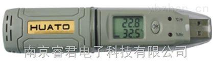 HE171高精度溫度記錄儀廠家直銷,低溫冷藏库溫度表批发供应