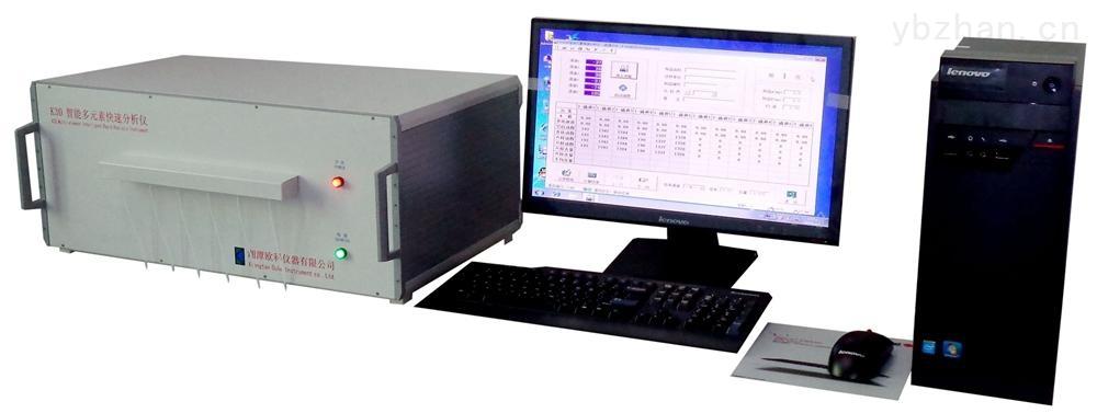 硅酸盐成分快速分析仪