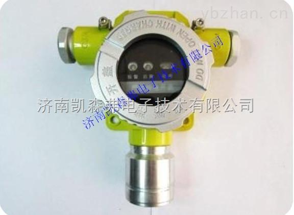 一氧化碳氣體報警器,高性價比產品為天津祈福