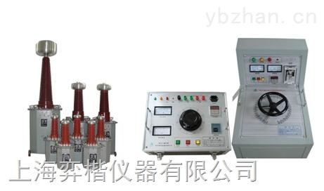 交流高压耐压试验机