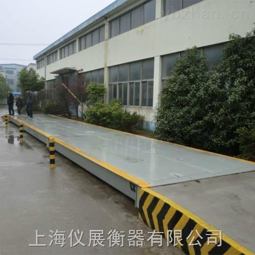 内蒙古20吨数字式电子地磅供应商