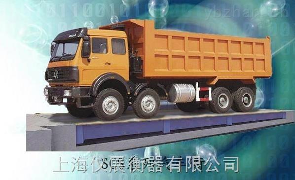 云南30噸數字式電子地磅廠家