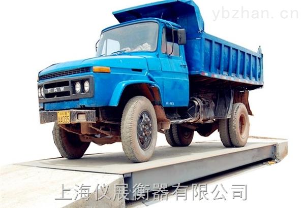 河南20吨SCS系列汽车地磅【2016新款直销】