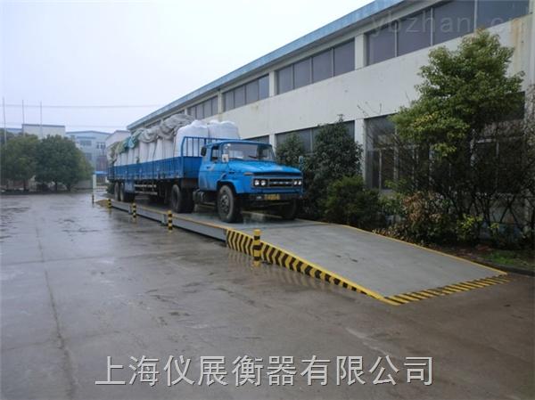 天津120吨汽车地磅秤,称重120T电子地磅