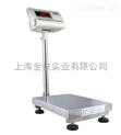 150kg電子臺秤廠家