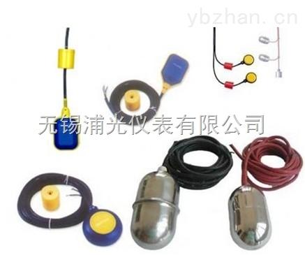 FYKG-污水線纜浮球液位開關