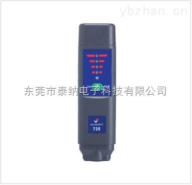 袖珍可燃气体泄漏检测仪SUMMIT-725