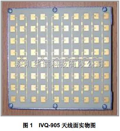 盲点监测雷达传感器、换道辅助雷达传感器、双接收天线雷达