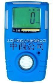 HCC1-GC210-NO2-便携式二氧化氮检测仪/便携式NO2检测仪