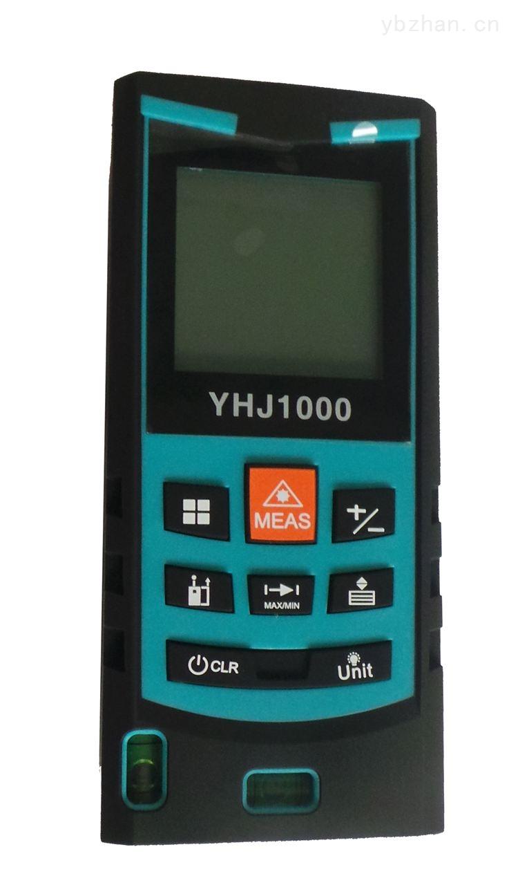 YHJ1000-本安防爆激光測距儀YHJ1000(測量勾股定理)