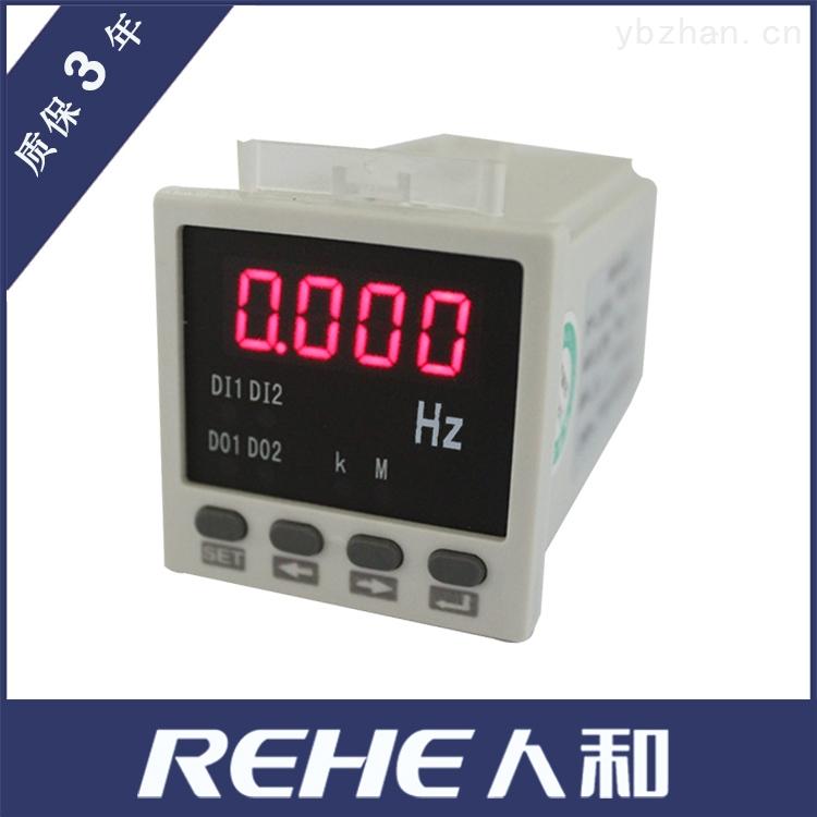 48*48可带功能数显单相频率表