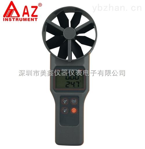 AZ8919-臺灣衡欣AZ8919多功能風速計 溫濕度 風量計 CO2檢測儀
