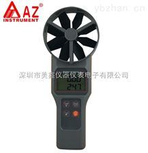 AZ8917台湾衡欣多能功风速计 超零敏10cm大扇叶 通风风速