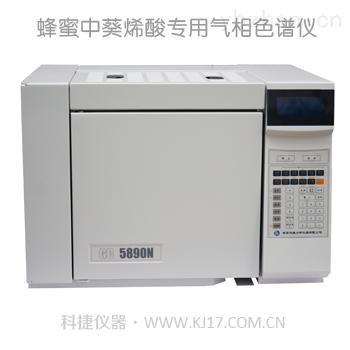 GC5890N-蜂蜜中葵烯酸分析专用气相色谱仪器