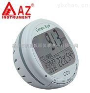 AZ7798台湾衡欣空气质量检测仪