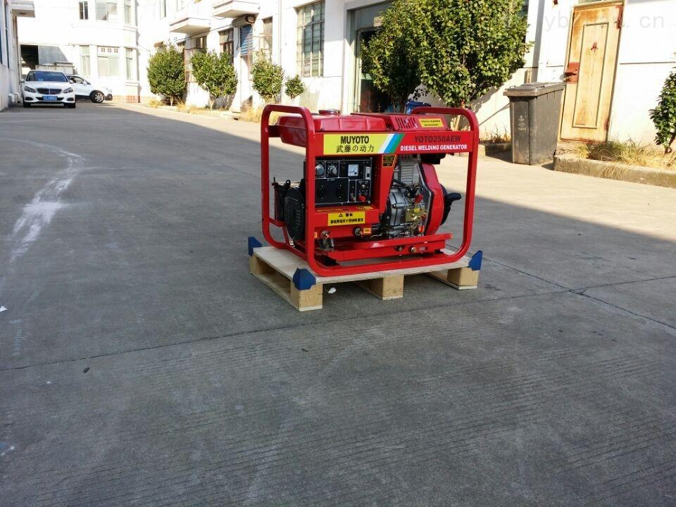 190A永磁柴油发电电焊机