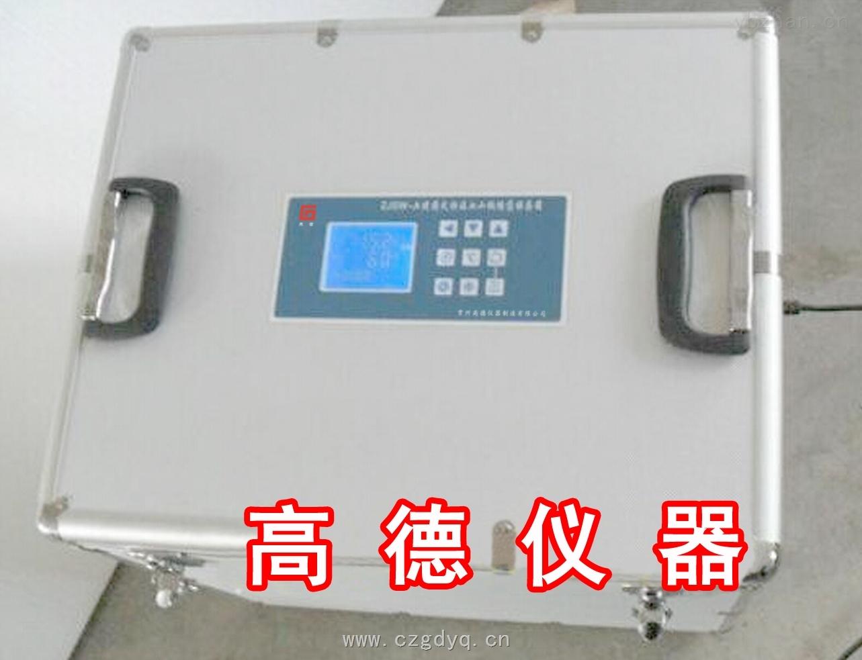 ZJSW-A-便携式血小板振荡保存箱  多用振荡器