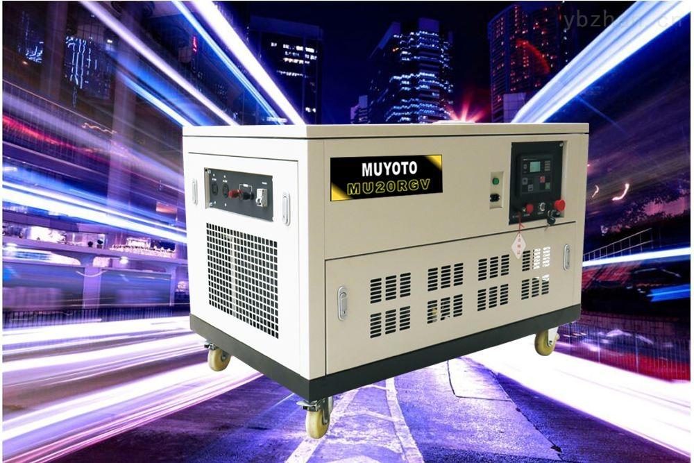 20千瓦永磁静音汽油发电机组