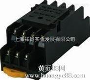 【祥树】供应A-ISOMETER-SERIE200  BENDER继电器