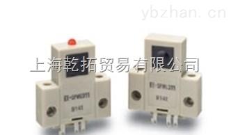 介紹歐姆龍對射式光電傳感器HL-5000