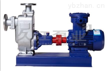 6寸ZWPB自吸式防爆不锈钢排污泵 DN150强腐蚀污水抽送 制造厂家