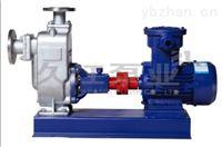 CYZ-AP型 自吸式不銹鋼油泵