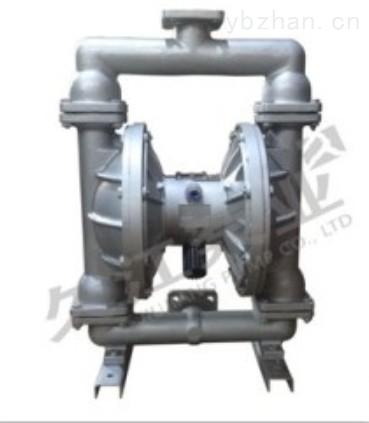 QBK/QBY3-65铝合金气动隔膜泵 2.5寸加药英格索兰泵 安全卫生