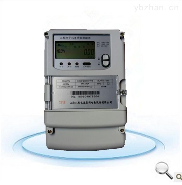 三相多功能100V高压电能表