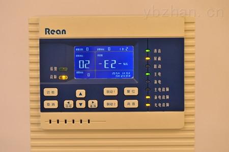 RBK-6000-ZLG-汽油氣體濃度檢測儀