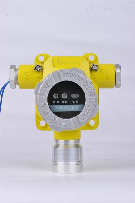 RBK-6000-ZL9-甲烷揮發報警器