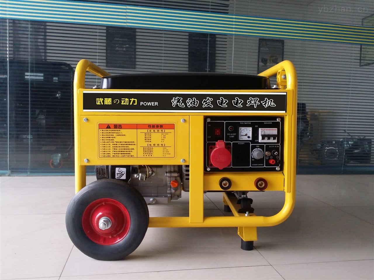 多功能350a汽油发电电焊机
