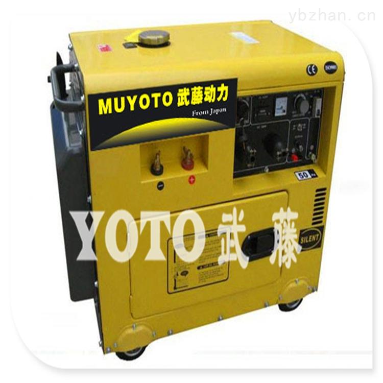 多功能400a汽油发电电焊机
