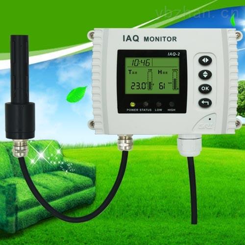 室内温湿度监测仪