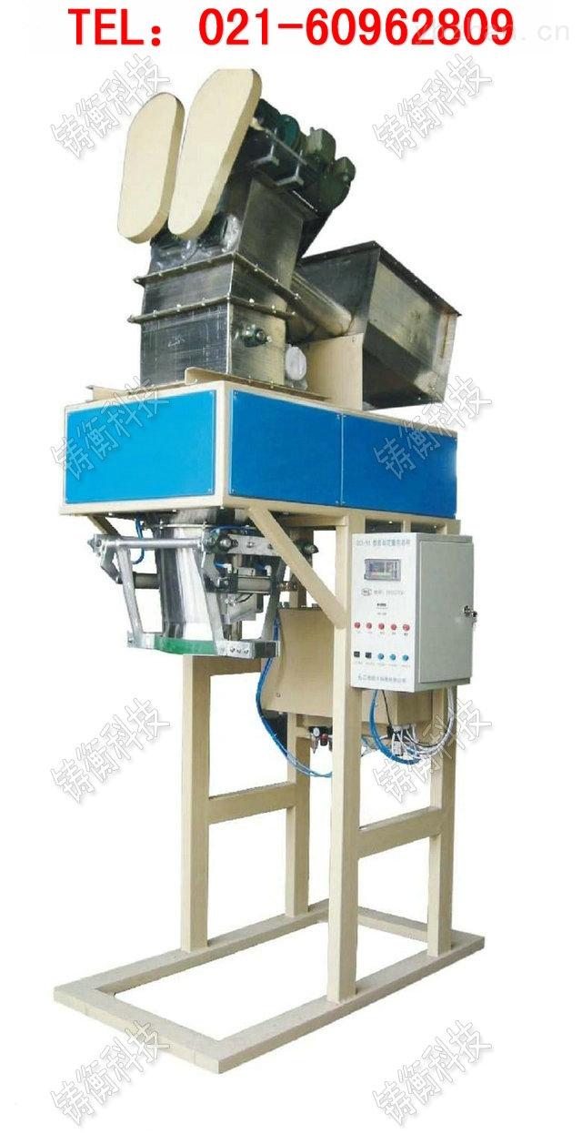 多功能茶叶分装机低价热销,小型自动分装机分度值