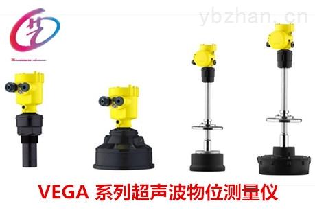 德国 原装进口  VEGA超声波物位测量SON系列