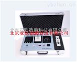 A3六heyi分光打印裝修污染檢測儀器(中文微控)