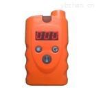 RBBJ-T-手持式汽油報警器