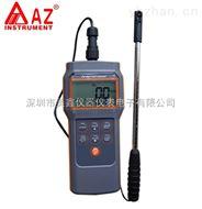 台湾衡欣AZ8905多功能热线风速计